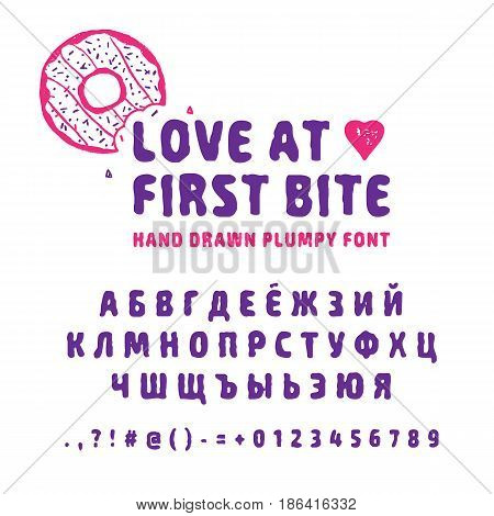 Hand drawn plump donut font. Cyrillic alphabet vector letters numbers and signs. Glazed donut vector illustration.