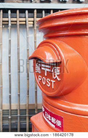 Kobe, Japan - March 2016: Old Japanese Postbox Stands Beside A Street In The Hot Spring Village Of A