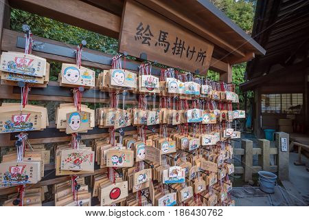 Kyoto Japan - November 27 2015 : View of the wooden Ema prayer plaques with wishes or prayers of Shinto worshippers at Kinkakuji Temple Where is the golden pavilion temple of world heritage site at Kyoto Japan.