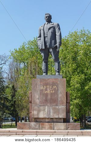 Donetsk Ukraine - April 29 2017: Monument to the revolutionary Sergeev (Artem) on the street named in his honor