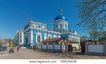 Dnipropetrovsk Ukraine - April 13 2017: Annunciation Orthodox Church consecrated on the day of St. Alexander Nevsky