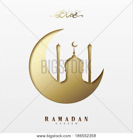Ramadan greeting card with arabic calligraphy Ramadan Kareem. Islamic background half a month with mosques