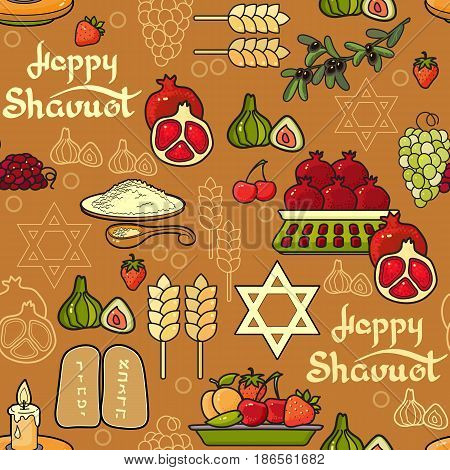 Happy Shavuot Vector seamless pattern. Wheat, pomegranate, olive and fig on brown background.