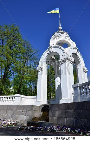 Mirror Stream (or Glass Stream) - The First Symbol Of The City Of Kharkov, Is A Pavilion And A Fount