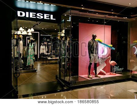 New York May 08 2017: Front entrance and windows of a Diesel store in Time Warner Center.