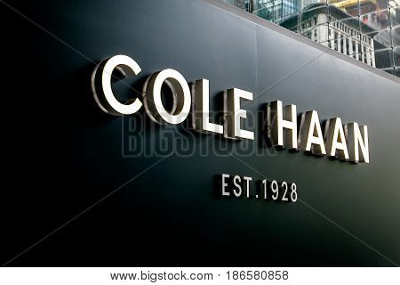 New York May 08 2017: Cole Haan sign outside of their store in Time Warner Center.
