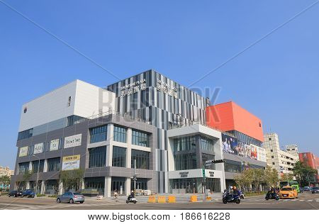 TAICHUNG TAIWAN - DECEMBER 10, 2016: Showtime Plaza. Showtime Plaza is an entertainment complex including Showtime Cinema.