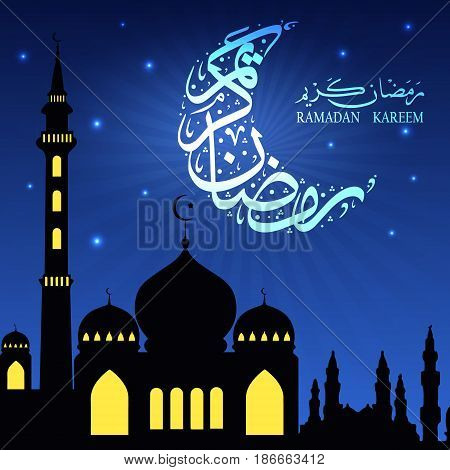 Ramadan Kareem greeting with mosque and hand drawn calligraphy lettering on night cityscape background. Vector illustration.Arabic Islamic calligraphy of Ramazan Kareem or Ramadan Kareem text