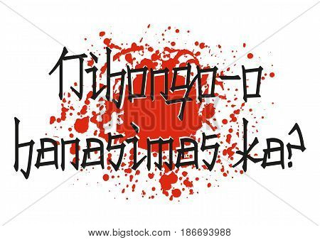 Conceptual lettering with grunge paint splashes in shape of Japan flag on white backdrop. Translation from Japanese and transliteration to latin: Do you speak Japanese. Vector illustration