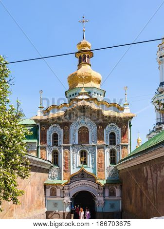 Visitors Near Gate Church Of The Trinity In Kiev