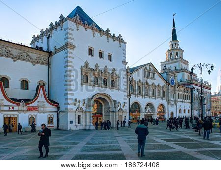 MOSCOW, NOV,23, 2016: Kazansky Vokzal rail way passenger station on Three railway Stations Square. Russian Rail Ways Roads RZD passenger freight trains operator Russian railways stations arcchitecture