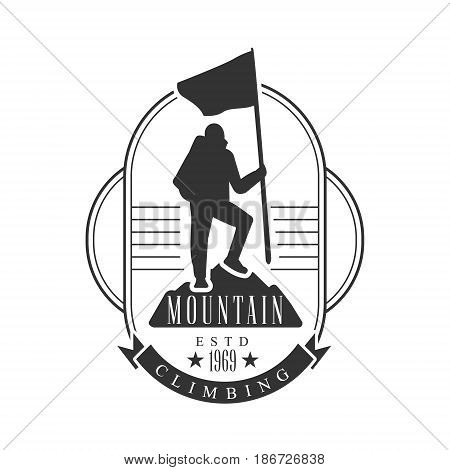 Mountain climbing logo. Mountain tourism, exploration label, climbing sport activity badge, outdoors expedition emblem vector illustration