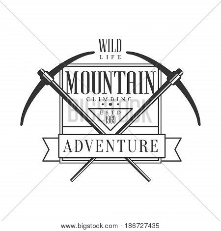 Mountain climbing adventure logo. Mountain hiking, exploration label, climbing sport activity badge, outdoors expedition emblem vector illustration