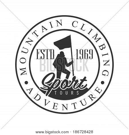 Mountain climbing adventure tours logo. Mountain tourism, exploration label, climbing sport activity badge, outdoors expedition emblem vector illustration