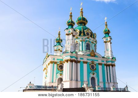 Edifice Of St Andrew's Church In Kiev City