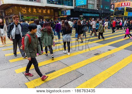 Busy Traffic On A City Street In Hong Kong