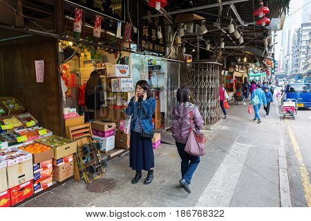 Street Scene With Shops In Kowloon, Hong Kong