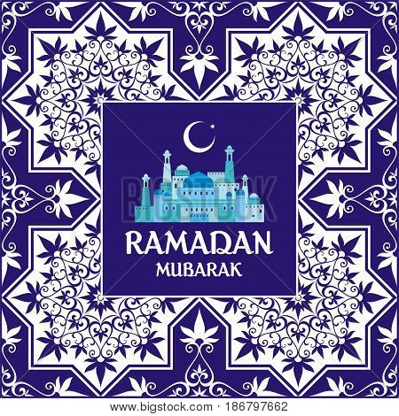 Ramadan Greeting Blue.eps