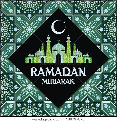 Ramadan Mubarak Greeting.eps