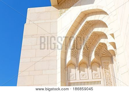 In Oman The Wall Of Big Muscat Mosque