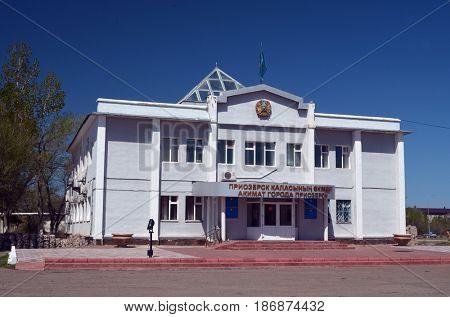 Akimat (City hall-KZ) of Priozersk-former Soviet  anti-ballistic missile testing range Sary Shagan. Bank of Lake Balkhash.May 6, 2017.Priozersk.Kazakhstan