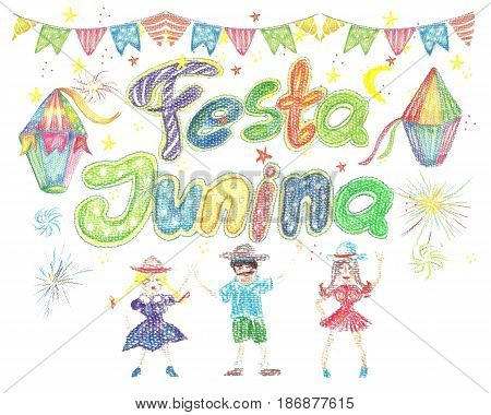 Watercolor Festa Junina Background Holiday. Hand Drawn Greeting Card.Hand Written Text Lanterns Stars Fireworks Dancing People.