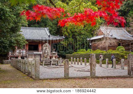 KYOTO, JAPAN - NOVEMBER 10, 2016 :  Architecture of Daigo-ji temple in autumn, Kyoto. Daigo-ji is a Shingon Buddhist temple in Fushimi-ku, Kyoto, Japan.