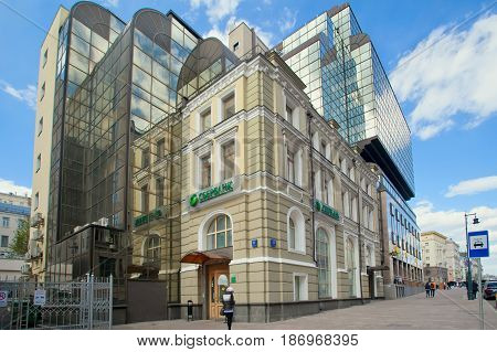Moscow Russia - May 13 2017: Branch of Sberbank in Gazetny Lane in the center of Moscow.