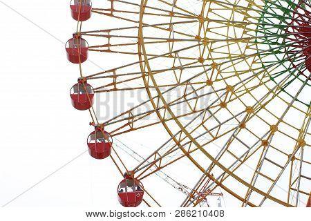 The Ferris Wheel In Kobe, Japan Filtered Vintage