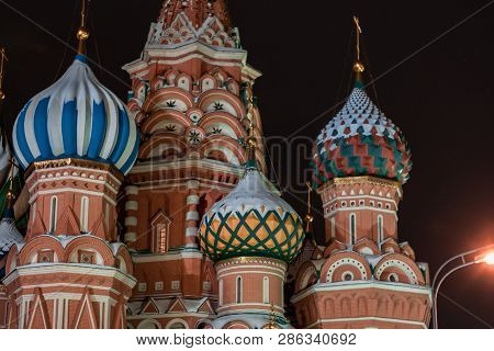 Architechtural Detail Of St. Basils Cathedral In Moscow At Night