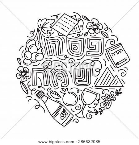 Passover Greeting Card Jewish Holiday Pesach . Hebrew Text: Happy Passover. Black And White Vector I