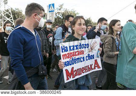 Minsk/ Belarus, September 13, 2020: Protest Against Lukashenko Winning On President Elections. Crowd