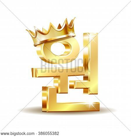 Gold Shiny Korean Won Local Symbol With Golden Crown, Currency Sign Isolated On White