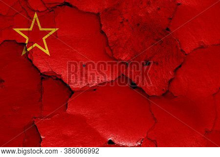 Historical Flag Of Socialist Republic Of Macedonia On Cracked Wall