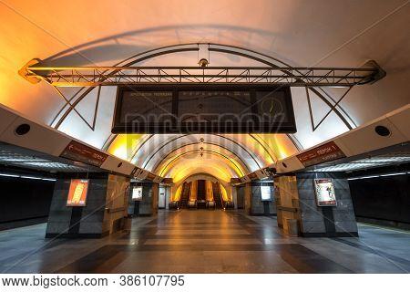 Belgrade, Serbia - July 28, 2018: Platform And Departures Board Of Vukov Spomenik Train Station, A S