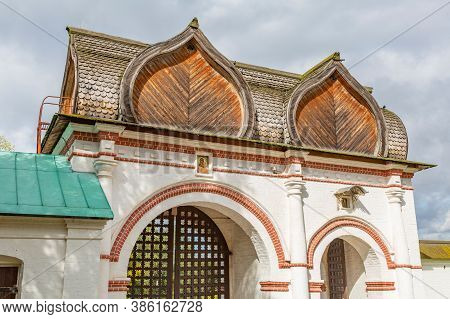 Part Of The Architectural Ensemble In Kolomenskoe Park. Moscow, Russia