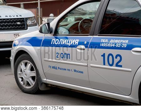 Moscow, Russia, October 2020. A Police Car Is Parked.