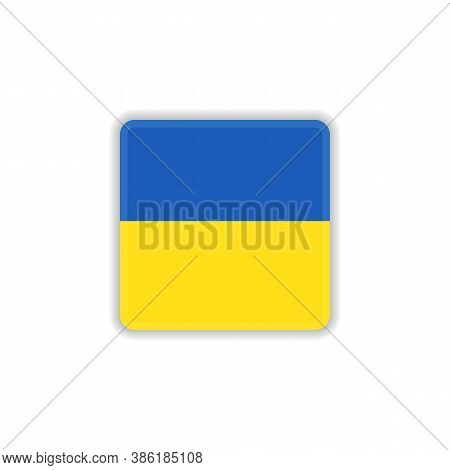 Ukrainian National Flag Flat Icon, Vector Sign, Official Flag Of Ukrainian Colorful Pictogram Isolat