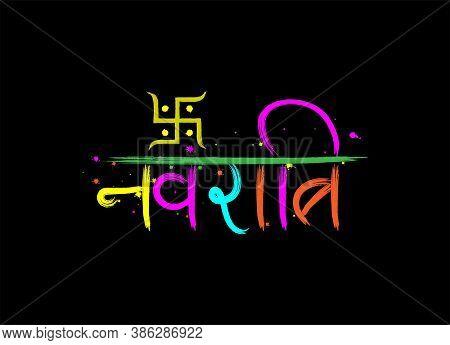 Navratri Is A Nine Day Festival For Goddess Durga. Durga Puja Celebration Poster. Graba Dance And Da