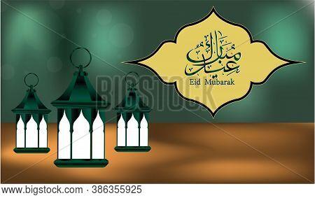 Eid Mubarak Islamic Religious Background And Vector Wishing For Islamic Festival For Banner, Poster,