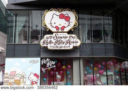 Bangkok, Thailand, Feb 1, 2018:  Logo Sign Beside The Shop Of Sanrio Hello Kitty Coffee And Bakery S
