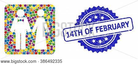 Colored Collage Just Married Persons, And 14th Of February Grunge Rosette Seal Print. Blue Seal Has