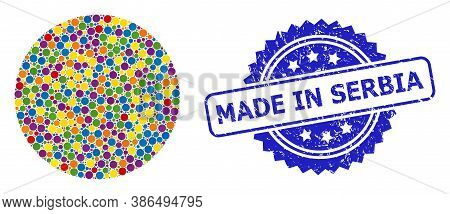 Multicolored Collage Filled Circle, And Made In Serbia Unclean Rosette Seal Print. Blue Stamp Seal C