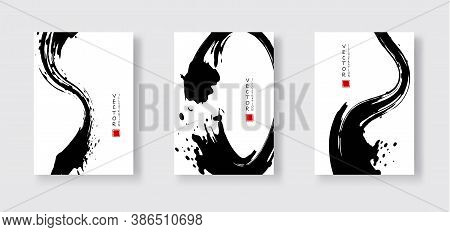 Black Ink Brush Stroke On White Background. Japanese Style. Vector Illustration Of Grunge Wave Stain
