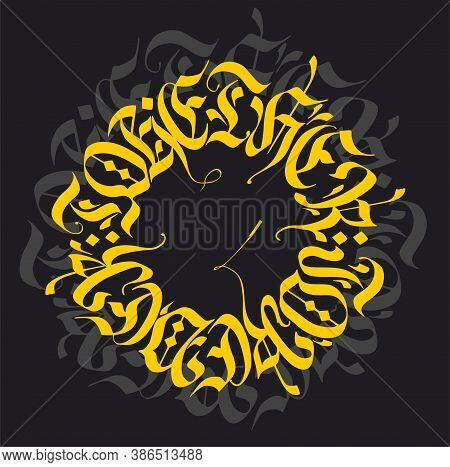 Gothic Seamless Circle. Creative Hand-drawn Gothic Pattern. Font Color Pattern Of The Gothic Font On