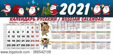 Calendar Quarterly Block For 2021 Year, On White. Wall Calendar, English And Russian Language. Week