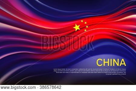 China Flag Background. Blurred Pattern Of Light Lines In The Colors Of The China Flag, Business Broc