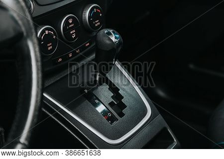 Novosibirsk, Russia - September 19, 2020: Mazda 5, Close Up Of The Manual Gearbox Transmission Handl
