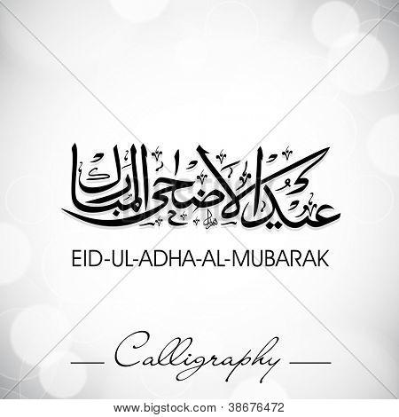 Eid-Ul-Adha-Al-Mubarak or Eid-Ul-Azha-Al-Mubarak, Arabic Islamic calligraphy for Muslim community festival. EPS 10. poster