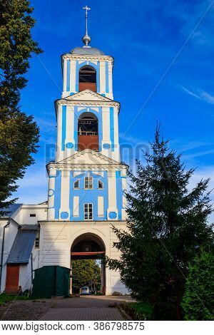 Bell Tower Of Nikitsky Monastery In Pereslavl-zalessky, Russia. Golden Ring Of Russia